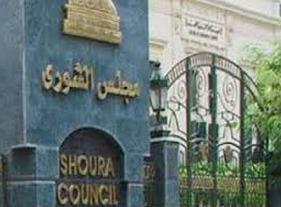 Egypte-Décision en juin sur la légalité du Conseil de la choura | Égypt-actus | Scoop.it