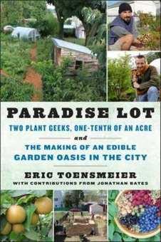 What Is SpaceAnyway? | Grown Green Gardens | Scoop.it