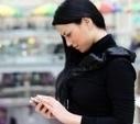 Les nouvelles attentes du client digitalisé - Mon Client Digital | Digital | Scoop.it
