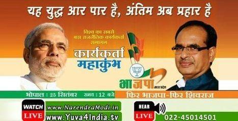 Narendra Modi in Bhopal - Full Coverage - Mission272+ Volunteer Platform | Lok Sabha Elections | Narendra Modi | India272+ Towards Majority | Scoop.it