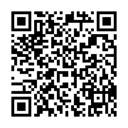 Code QR - Wikipédia | Tag2D & Tourisme | Scoop.it