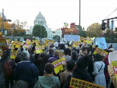 Loi liberticide adoptée de force au Japon malgré la mobilisation populaire. | Le Monolecte | Scoop.it