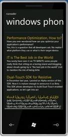 [en] Open Source RSS Reader (pour Windows Phone) | RSS Circus : veille stratégique, intelligence économique, curation, publication, Web 2.0 | Scoop.it