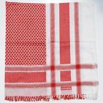 MuslimClothing.com - Palestine Scarf - Keffiyeh - Turban - Arafat Scarf | Business | Scoop.it