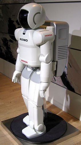 Disaster response robots | net balance is interested in adaptation | Scoop.it