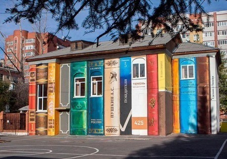 25 amazing street art and mural works about books, libraries and reading | leadingfromthelibrary | Scoop.it