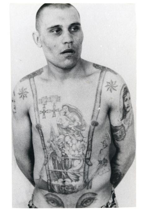 El lenguaje secreto de los tatuajes en las prisiones rusas   VICE México   Cuerpo   Scoop.it