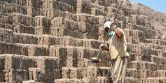 Pérou : découverte d'un temple vieux de 5000 ans | l'histoire | Scoop.it