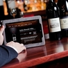 Wine & Web