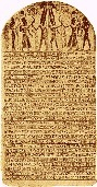 The Mystery of the Shasu and the Name Yahweh in Egyptian Hieroglyphic Texts   Overcoming the World with Truth and Understanding   Scoop.it