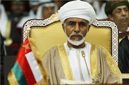 Oman ruler pardons jailed dissidents | RichDubai | Scoop.it