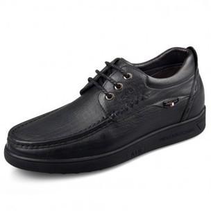 Lightweight elevator casual shoes get taller 6cm / 2.36inch black driver shoes on sale at topoutshoes.com | Elevator Casual shoes men height increasing Taller | Scoop.it