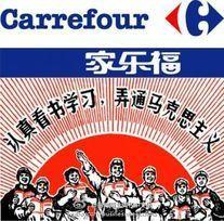 Pas de magasins du parti chez Carrefour Chine | Actualité de l'Industrie Agroalimentaire | agro-media.fr | Scoop.it