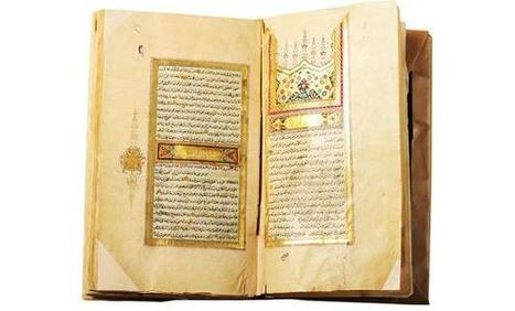 500-year-old miniature document top attraction at Madinah exhibition | Arab News | Kiosque du monde : Asie | Scoop.it