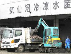 [Eng] Élimination post-séisme de riz, les fruits de mer s'enlisent | Nikkei.com | Japon : séisme, tsunami & conséquences | Scoop.it