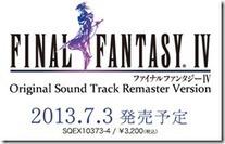 Square Enix's Is Remastering Super Nintendo Final Fantasy Game Music   Siliconera   Amazing art video games   Scoop.it