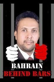 Silent Witness -- The U.S. Government and the Trial of Bahraini Human Rights Defender Abu Deeb   Human Rights and the Will to be free   Scoop.it