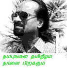 Wel come to www.ilankainet.com , இலங்கைநெற், Sri ... | Top sites for Tamils | Scoop.it