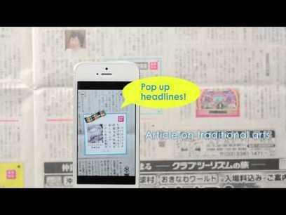 La réalité augmentée sauvera-t-elle la presse papier ?   Technologies & web - Trouvez votre formation sur www.nextformation.com   Scoop.it