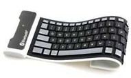 Wireless Bluetooth flexible keyboard fulfills users' expectations on trendy technology usage - Ruby Technology Blog | RubyTechCo | Scoop.it