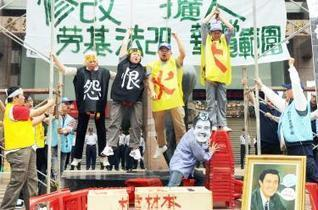[Taiwan] Laid-off workers launch hunger strike at CLA | Asian Labour Update | Scoop.it