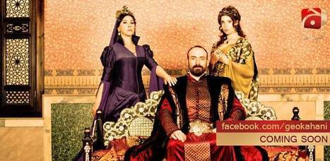 Mera Sultan Drama Episode 293 - 14 March 2014 Geo Kahani   Teri Berukhi Episode 4 - 10 May 2013 On Geo Tv   Scoop.it