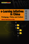 Project MUSE - e-Learning Initiatives in China | Learning is Life | Scoop.it