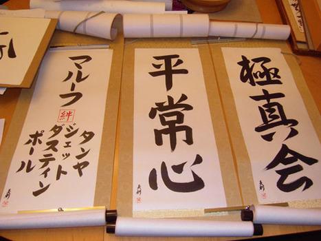 Japanese Tattoos Designs at Stockkanji.com | Takase Studios, LLC | Scoop.it