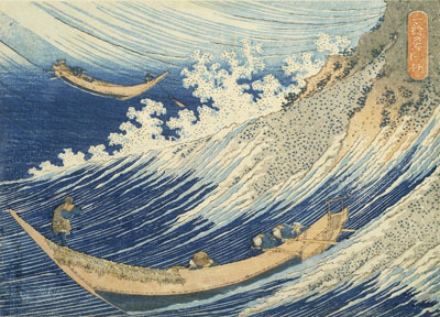 Des estampes d'Hokusai présentées au public au Musée Guimet à Paris | Les évènements Japon en France | Scoop.it
