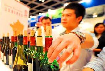 Inaguran Feria de Comercio de la República de China - Taiwán- 2012