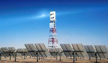 Big Oil Is Learning to Love Solar Power | Oil and Gas | Scoop.it