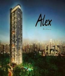 Alex Residences Near Redhill MRT - TheNewCondoSG.com | New Condo Launch | Scoop.it