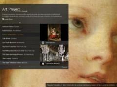 Visitez les musées en virtuel et faites de l'analyse d'images | fle&didaktike | Scoop.it