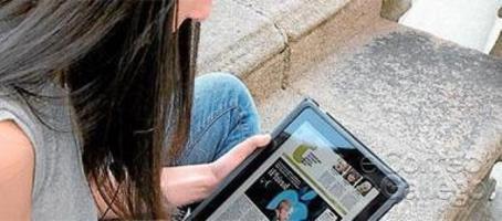 EL CORREO lanza el eBook 'Nuevas tecnologías traen nuevas tendencias'