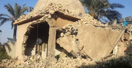 La coalición internacional lanza 20 ataques contra el EI en Siria e Irak | NOTICIAS CIENCIAS SOCIALES NSD | Scoop.it