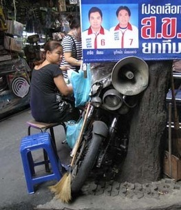 Triple Canopy - Bangkok is ringing | DESARTSONNANTS - CRÉATION SONORE ET ENVIRONNEMENT - ENVIRONMENTAL SOUND ART - PAYSAGES ET ECOLOGIE SONORE | Scoop.it