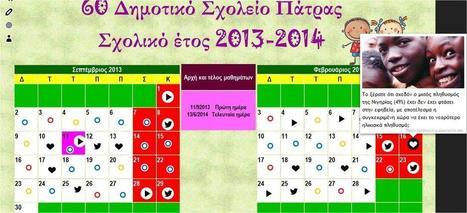 Διαδραστικό Σχολικό Ημερολόγιο 2013-2014   Εδώ Νηπιαγωγείο   Scoop.it