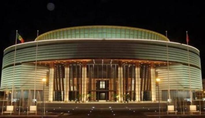 Le Musée des civilisations noires, nouvel élan pour la protection du patrimoine culturel | Au Sénégal.com | Kiosque du monde : Afrique | Scoop.it