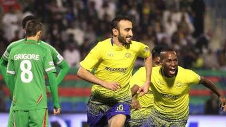 مشاهدة مباراة النصر والاتفاق بث مباشر ضمن دوري كأس الأمير فيصل بن فهد الممتاز | اخبار | Scoop.it