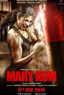 Bollywood, Hollywood-Actress, Actors, Movie Wallpapers, Photos: Priyanka Chopra: Mary Kom Movie First Look Posters | ICC Twenty20 World Cup 2014 | Scoop.it