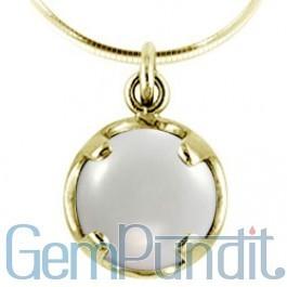 Buy Pearl Pendants Online | GemPundit.com | GemPundit.com | GemPundit | Scoop.it