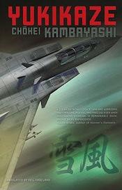 Intergalacticrobot: Yukikaze | Ficção científica literária | Scoop.it