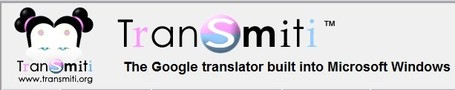 "Transmiti - Google Translate Client | ""#Google+, +1, Facebook, Twitter, Scoop, Foursquare, Empire Avenue, Klout and more"" 
