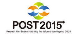 Member States Set Modalities for Post-2015 Negotiations - Sustainable Development Policy & Practice   2030 Agenda for Sustainable Development   Scoop.it