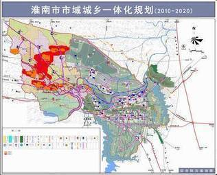 Huainan, la città mineraria diventa ECO-city | green_architecture | Scoop.it