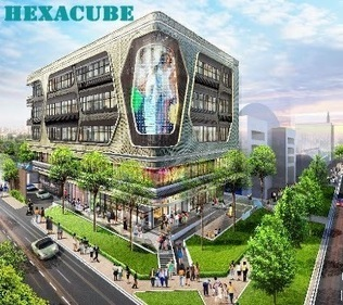 Commercial Space For Office and Shop in Singapore - Hexacube   Freehold Commercial   Commercial Properties in Singapore   Scoop.it