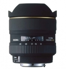 DxOMark - Sigma 12-24mm F4.5-5.6 EX DG HSM II Canon: Test results | Photography Gear News | Scoop.it