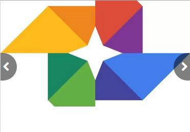 Google Fotos a fondo: ¿es tan bueno como parece? ¿Peligra tu privacidad? | LabTIC - Tecnología y Educación | Scoop.it