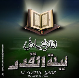 Free PSD Laylatul Qadr Wallpaper - Vector | Icon | Wallpaper | Vector Icon Wallpaper | Scoop.it