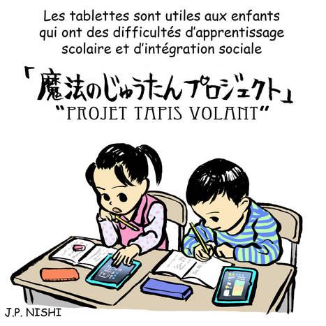 Live Japon : Technologies pour enfants en difficulté scolaire | Education et numérique | Scoop.it